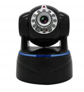Buy cheap HD 1080P wifi 2p2 wireless 2mp ip door camera from wholesalers