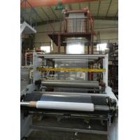 Wholesale 1200mm Rotary Die Head Plastic Film Blowing Machine With Auto Winder from china suppliers