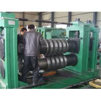 Wholesale Hydraculic Stainless Steel Coil Slitting Line Machine 0 - 80m/Min Speed from china suppliers