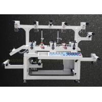Wholesale Multifunctional Aluminium Foil Laminating Machine Magnet Powder Controller from china suppliers