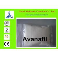 Wholesale Sex Enhangcer Pharmaceutical Intermediate Avanafil 330784-47-9 Crystalline from china suppliers