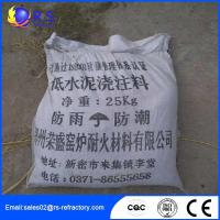 Wholesale Density 2.5 Corundum Low Cement Refractory Castable For Ceramic Tunnel Kiln from china suppliers