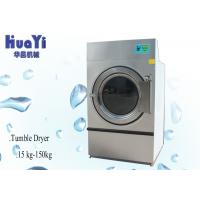 Wholesale 100kg Rotating Electric Clothes Dryer , Commercial Laundry Dryer Machine from china suppliers