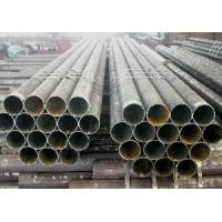 Wholesale Q195 Steel Pipe from china suppliers