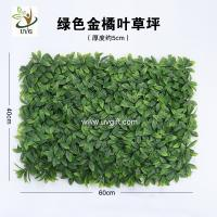 Wholesale UVG home garden plastic artificial grass turf for indoor wedding decoration GRS33 from china suppliers