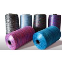 Wholesale China Fancy Polyester Space Dyed Yarn for Fashion Clothes Seamless from china suppliers