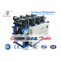 Wholesale R404a Air Cooled Screw Chiller Tuna Fish -50 Centigrade Cooling from china suppliers
