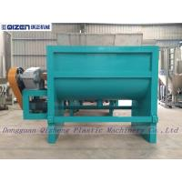 Buy cheap Twin Shaft Paddle Mixer Washing Powder Mixer Machine Manual Discharge Outlet from wholesalers