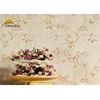 Wholesale Acoustic Wall Covering Fabric , TV Backdrop Embossed Wall Covering Wallpaper from china suppliers