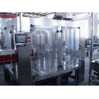 Buy cheap vinegar packing machine from wholesalers