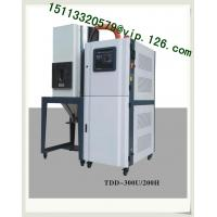 Wholesale Honeycomb Dehumidifier and Dryer 2-in-1 OEM Supplier from china suppliers
