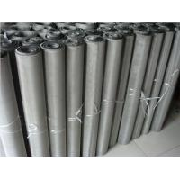 Wholesale 100 micron stainless steel wire mesh( ISO 9001) from china suppliers
