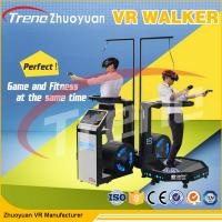 Wholesale Wonderful Full Motion Video Game 9D VR Simulator Treadmill For Shopping Park from china suppliers