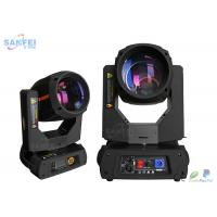 Quality Sharpy 330w 15R Beam Moving Head Light For Night Club 16 / 14 / 22 CH for sale
