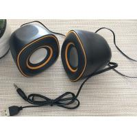 Wholesale 5W ABS Multimedia USB Powered Portable Speakers Support Hot Plug Play from china suppliers