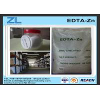 Wholesale EDTA ZnNa EDTA Chemical White Crystal Powder Cas 14025-21-9 from china suppliers