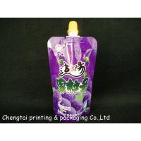 Wholesale Standing beverage pouches 100g 200g 500g plastic pouches for liquids packing from china suppliers