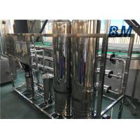 Wholesale Reverse Osmosis Water Purification Systems For Beverage Processing Industry from china suppliers