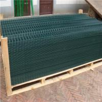 Wholesale small size welded mesh panel from china suppliers
