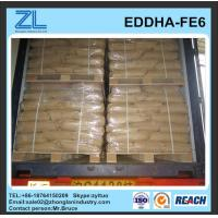 Wholesale Deep brown powder EDDHA-FE6 Fe 6% from China from china suppliers