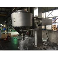 Quality Pharmaceutical Mass Mixing Machine Automatic Lifting Bin Blender for sale