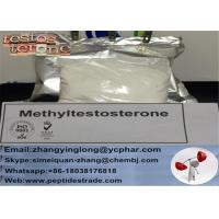 Odorless Tasteless 17-Alpha-Metyle Testosterone Methyltestosterone CAS 58-18-4