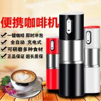 Wholesale NEW Portable Electric Coffee Maker NO capsule  NO manual NO only coffer maker GK-EC01 from china suppliers