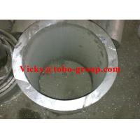 Wholesale ASTM B209-04 Aluminum Oval Tube Outer Diameter:2-2500mm Thickness:0.5-150mm from china suppliers