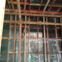Wholesale Column 63# Steel Formwork System from china suppliers