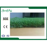 Wholesale PP Outdoor Artificial Grass Natural Looking Soft Kindergarten Lawn Turf from china suppliers