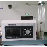 Wholesale GDPX-1005 Limitied Oxygen Index Test Apparatus / Oxygen Index Tester (ASTM D2863 / ISO4589) from china suppliers