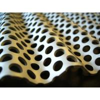 Wholesale Corrugated Perforated Sheet Panels,Aluminum Wavery Perforated Metal Cladding from china suppliers