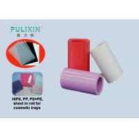 Wholesale Compound HIPS / PE Plastic Sheet Roll at 2mm , Red / Purple / White from china suppliers
