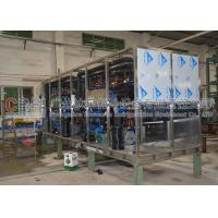 Wholesale LG Electrical Components 5 Tons 10 Tons Ice Cube Maker Machine Stainless Steel 304 from china suppliers