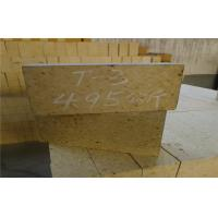 Quality Shaped Ceramic Tunnel Kiln Refractory Bricks Medium Duty Firebrick for sale