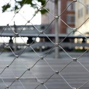 Buy cheap Stainless Steel Ferrule Rope Mesh from wholesalers