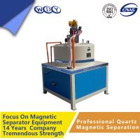 Wholesale Power Wet Magnetic Separator Equipment Electromagnetic Separators from china suppliers