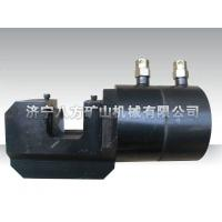 Wholesale Chain hydraulic shear from china suppliers