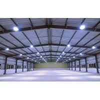 Wholesale High Standard Industrial Steel Buildings Design And Fabrication With Strict Inspection from china suppliers
