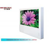 Wholesale Elevator 21.5'' Samsung LCD Digital Signage Advertising Display 1024 x 768 from china suppliers