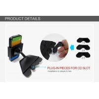 Wholesale Driving Safely GPS Devices / Mobile Car Holders Smartphone Vehicle Dock from china suppliers