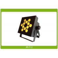 Wholesale Battery Powered Wireless Uplight RGBWA 12x15W 5in1 at an affordable price from china suppliers