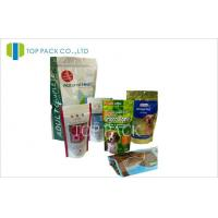 Wholesale Printed Stand Up Pet Food Packaging Bags For Cat Food 1kg With Print from china suppliers