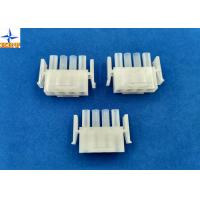 Wholesale Electronic Single Row Housing Wire To Wire Connectors 6.35mm Pitch Male Housing from china suppliers