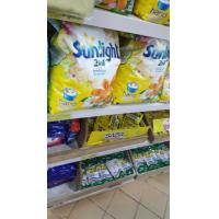 Wholesale we manufacture150g 500g clothes washing powder/machine detergent powder in box with oem brand to africa market from china suppliers