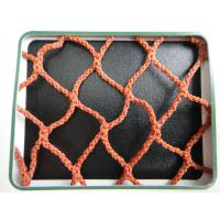 Wholesale Colored Selvage Sea HDPE Knotless Fishing Nets For Drag Net , Vertical Rope from china suppliers