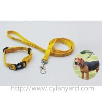 satin label applied ribbon dog collar