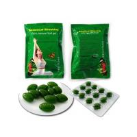 Wholesale Weight Loss Natural Slimming Capsule , Women Green Meizitang Botanical Slimming Soft Gel from china suppliers