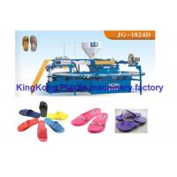 Wholesale PCU Slipper Footwear Making Machine , Rotary PVC Slipper Injection Mould Machine from china suppliers