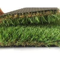 Buy cheap 40 mm Thick Durable Garden Landscape Synthetic Artificial Grass from wholesalers